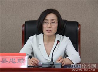 吴忠琼、秦义任江西省副省长(图|简历)