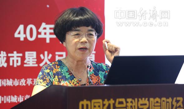 叶裕民:城镇化的高质量发展阶段需注重人力资本积累