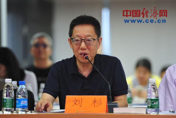 凤凰财经研究院院长刘杉致辞